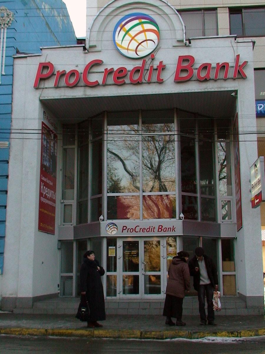 Остекление банка в Симферополе