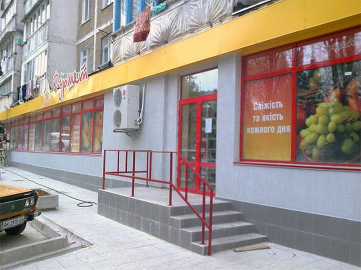 Остекление магазина Фуршет в Гаспре